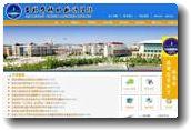吉林華橋外国語学院大学