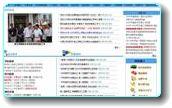武漢科技大学