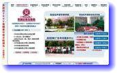 浙江工業大学
