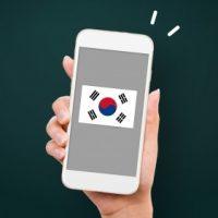 韓国語ができる日本語教師