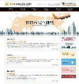 海外の大学勤務の日本語教師募集