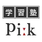 学習塾 Piik アーバイン校