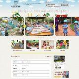 ベトナム みらい幼稚園