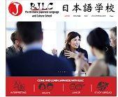 オーストラリアで日本語教師募集