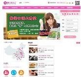 中国最大級の日本語教育機関で日本語教師募集