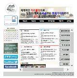 韓国で日本語教師募集