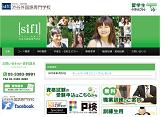 中野で日本語教師募集