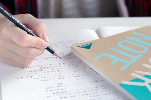 検定試験勉強