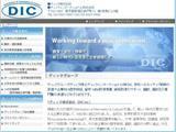 dic-international