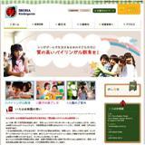 iroha-kindergarten