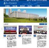 中国・河北省の大学で日本語教師