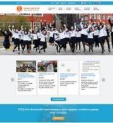 mongolian-school