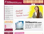 anabuki-college