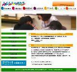 足立区で日本語教師