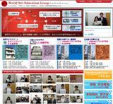 東京ベイサイド日本語学校
