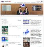 カンボジア日本人材開発センター