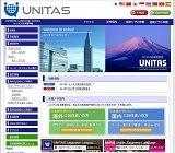 unitas-japanese