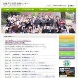miyazaki-university
