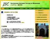 melbourne-saturday-college
