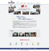 hinode-hcmc