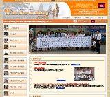 cambodian-university