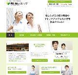 日本国際教育外語学院