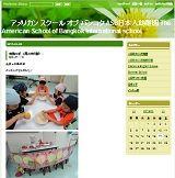 american-school-of-bangkok