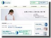 千葉で日本語教師