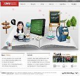 korea-national-university