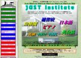 just-institute