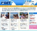 地球一周日本語教師