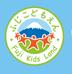 fuji-kodomo-en