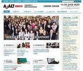 国際日本語普及協会
