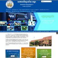 angkor-university