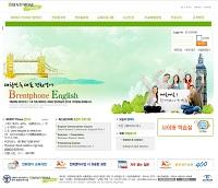 brentoxphone-korea