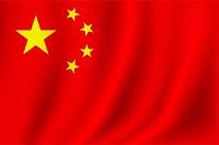 中華人民共和国(china)国旗