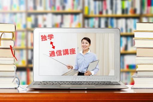 日本語教師資格独学サポート