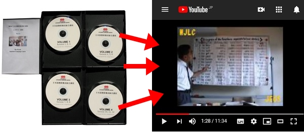 dvd-lesson-on-youtube