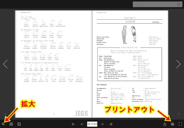 ebookサンプル