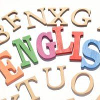 日本語教師と英語力