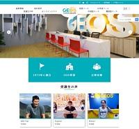 geos-taiwan