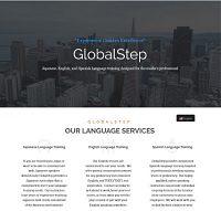 global-step-japan