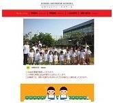 hikari-japanese-school