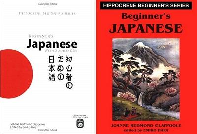 hippocrene-japanese