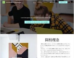 IMASE国際日本語アカデミー