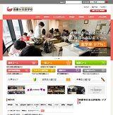 www.kokusho-edu.jp