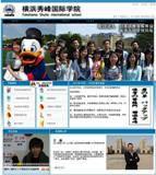 www.shuuhou.school-info.jp