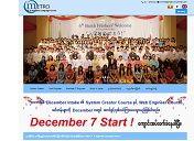ミャンマーで日本語教師募集