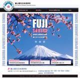 fsjp-school.com