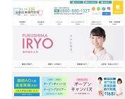福島で日本語教師募集